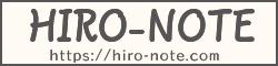 HIRO-NOTE